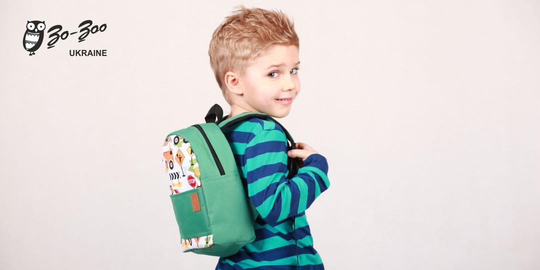 Детский рюкзак непромокаемый для мальчика